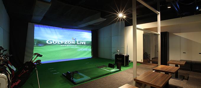ゴルフ シュミレーション 家庭用ゴルフシミュレーターを自宅に設置